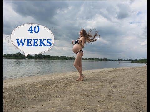 40 НЕДЕЛЯ БЕРЕМЕННОСТИ + МОЙ ЖИВОТИК❤ Открытие моего роддома после мойки🙏 НикОль.TV❤