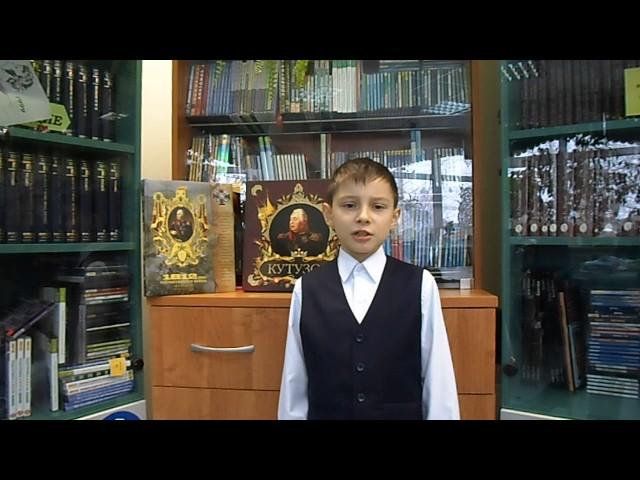 Изображение предпросмотра прочтения – ИльдарСайдашев читает отрывок изпроизведения «Бородино» М.Ю.Лермонтова