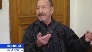 Одесские художники XX века