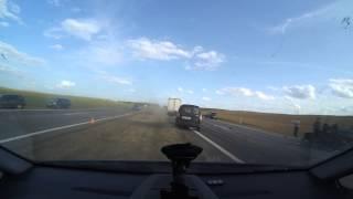 Авария на м5