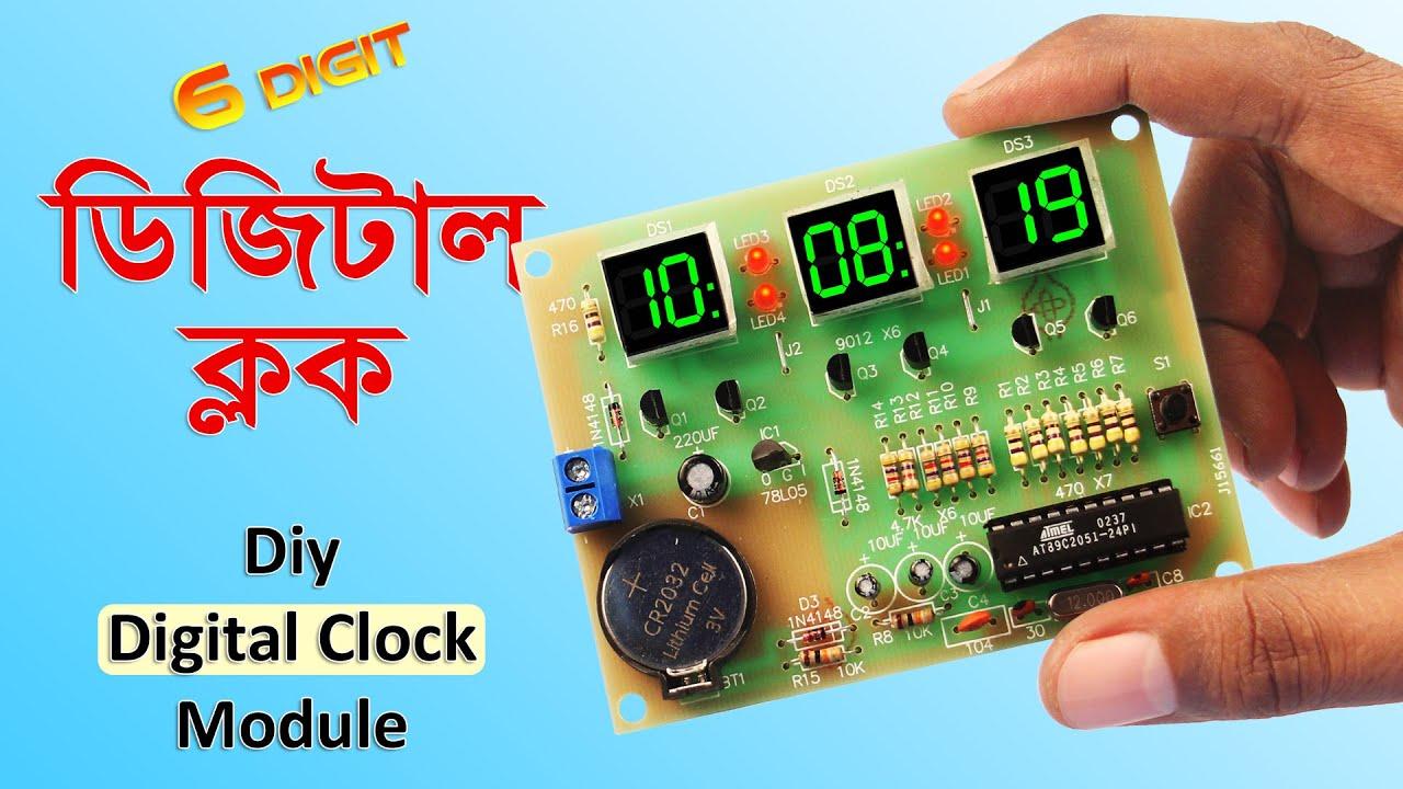 LED ডিজিটাল ক্লক, ৬ ডিজিট // 6 Digit Digital Clock Module Make+Assembly Diy   JLCPCB