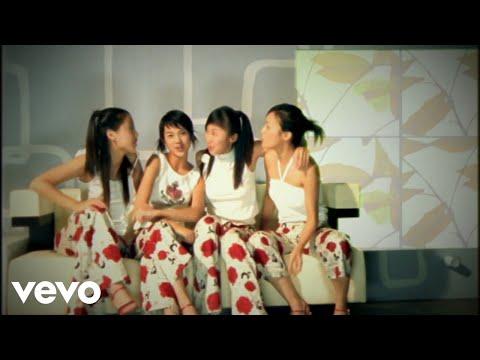4 In Love - 誰怕誰