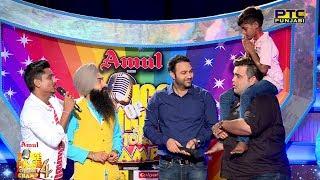 Bunty | Meri Zindagi Tera Pyaar | Golden Medal | Mega Auditions | Voice Of Punjab Chhota Champ 4