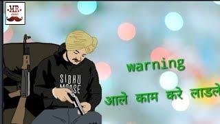 Warning _sunil pg || new haryanvi badmashi status || by mrjaat