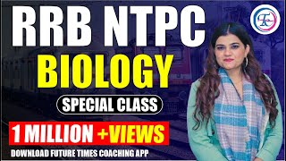 BIOLOGY| KAJAL SIHAG| BEST FACULTY