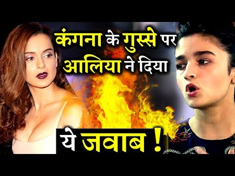 Alia Bhatt Reacts On Kangana Ranaut's Statement Calling Her Karan Johar's Puppet! Mp3