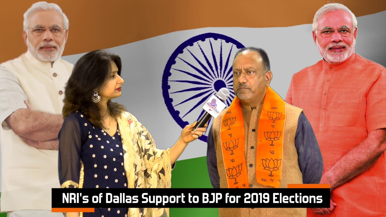 NRI's of Dallas Support to BJP for 2019 General Elections in India