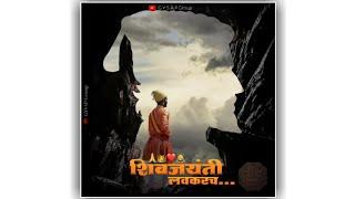 Shivjaynti Coming Soon Status|Shivaji Maharaj Status|Chatrapati Shivaji Maharaj Status|GYSAP Group|