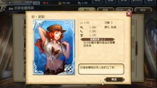 01-大航海時代V-育成