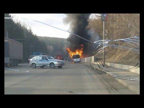 В Кемерово сгорел пригородный автобус маршрута №120 14.04.2016г