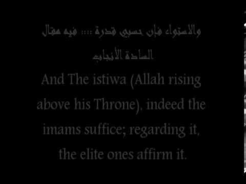 أنا المقر بأنني وهابي If Following Ahmad Means I'm Wahhabi - Poem