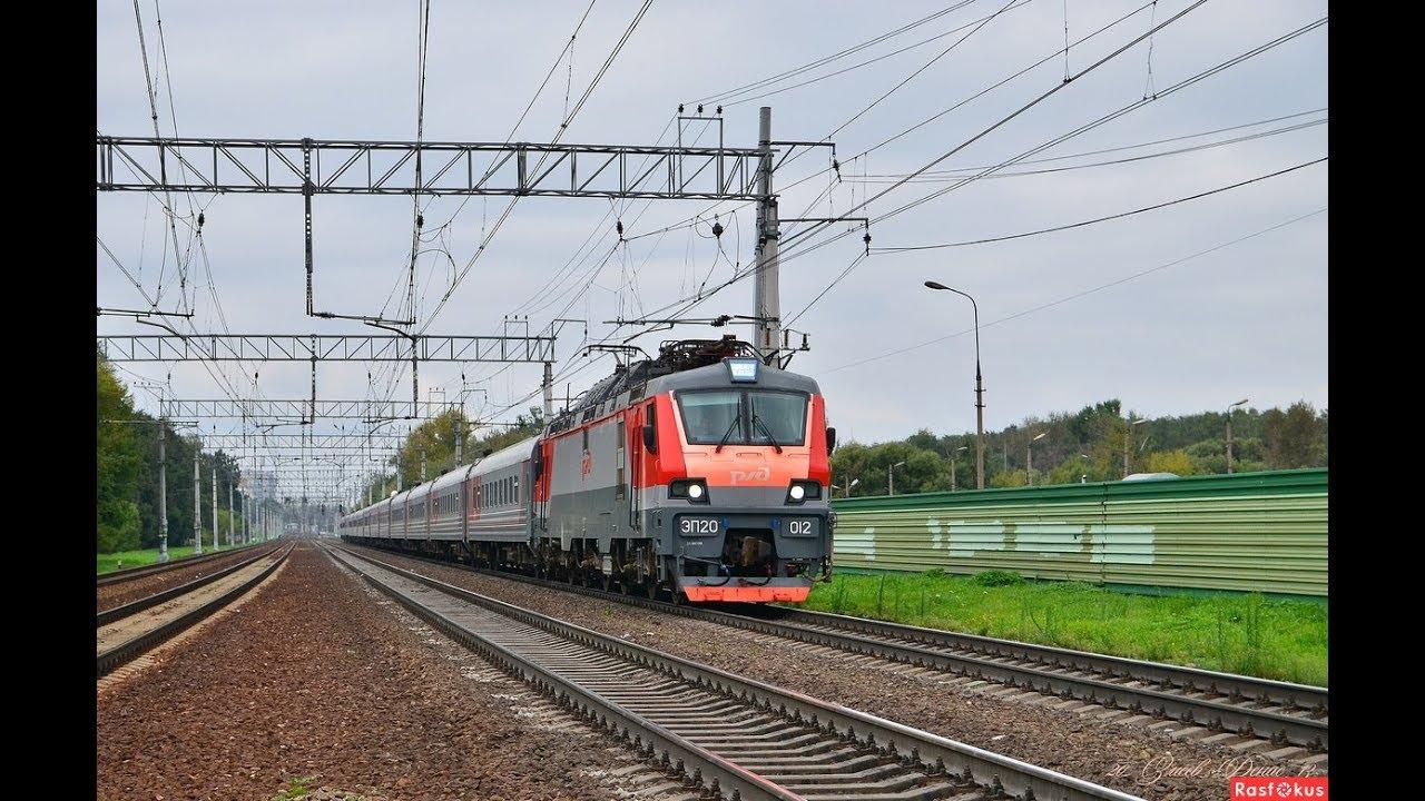 видите, продажа поезд 500са маршрут адлер москва Санкт-Петербурга Она сразу