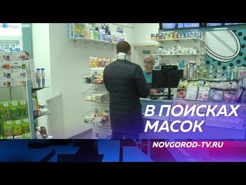 Министр промышленности и торговли лично проверил наличие медицинских масок в аптеках