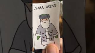 Гнойный - открытки к новому году . Слава КПСС готовится к призднику НОВЫЙ ГОД