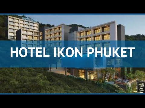 HOTEL IKON PHUKET 4* Таиланд Пхукет обзор – отель ХОТЕЛ ИКОН ПХУКЕТ 4* Пхукет видео обзор