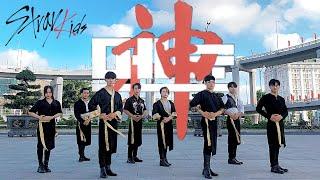[KPOP IN PUBLIC] Stray Kids(스트레이 키즈) - God's Menu(神메뉴) DANCE COVER BY SOUND WAVE FROM VIETNAM