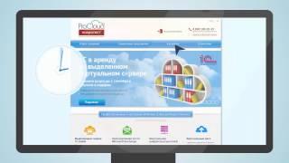 Инфографика про облачные серверы. Создание видеороликов. Заказать видео.(Инфографика про облачные серверы. Создание видеороликов. Заказать видео. http://videozayac.ru/?utm_source=youtube&utm_medium=infografic..., 2014-10-31T21:26:45.000Z)