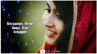 Arabu Nade Song || Tamil WhatsApp status || Lyrics video || #SR_Crations ||