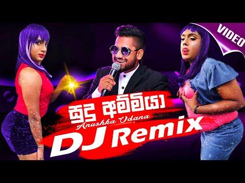 sudu-ammiya-dj-remix-|-anushka-udana-(wasthi-productions)-sinhala-new-dj-2019-punjabi-dance-dj-remix