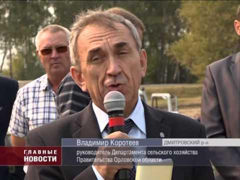 В Дмитровском районе ведутся масштабные дорожные работы - YouTube