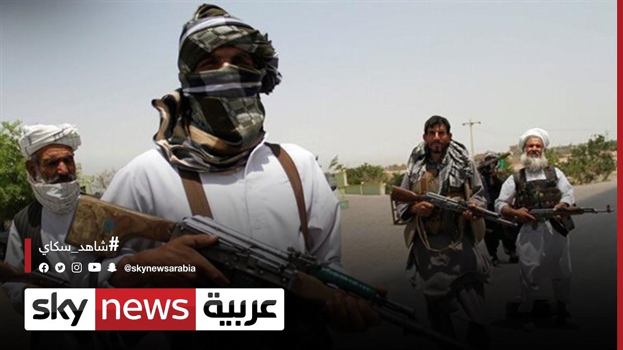 أفغانستان.. مقتل 2 من مقاتلي طالبان خلال اشتباكات في ولاية غور  - نشر قبل 4 ساعة