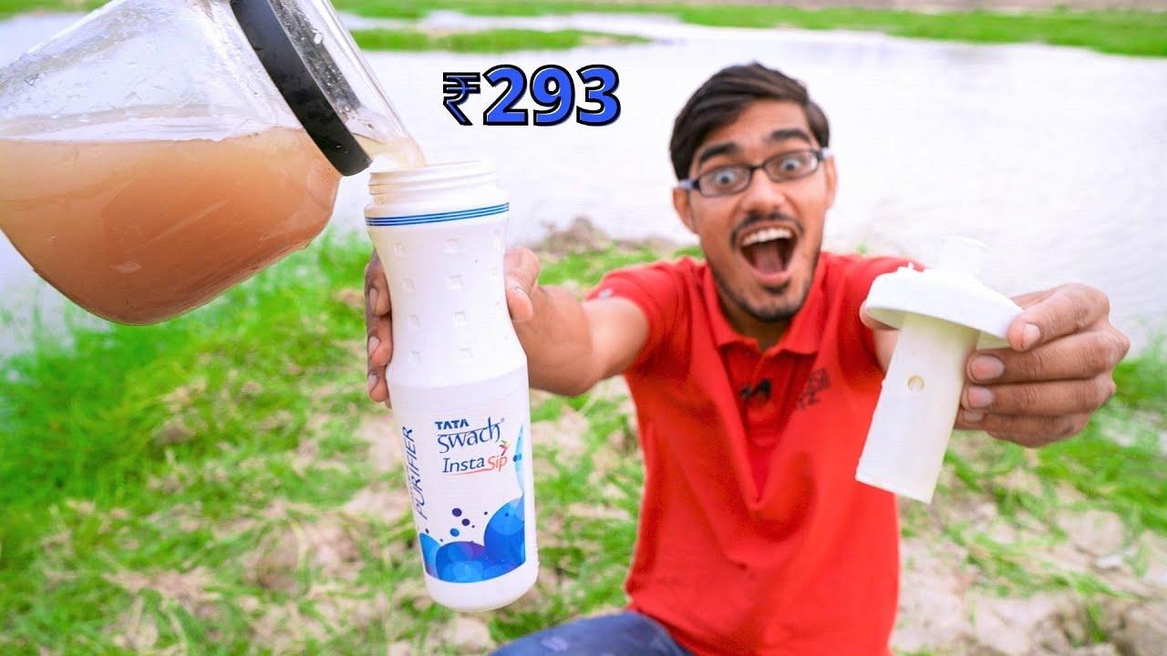 Cheapest Water Purifier- Only ₹293 | सबसे सस्ता वाटर प्यूरीफायर | Will It Work?