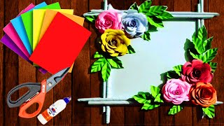 Paper  Flower Wall  Hanging | কাগজের ওয়ালমেট | Kagojer Wallate