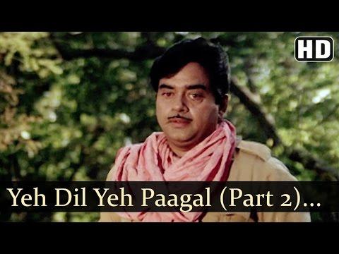 Yeh Dil Yeh Paagal Dil Mera | Maati Maange Khoon Songs | Shatrughan Sinha | Ghulam Ali | Filmigaane