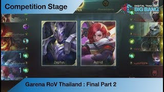 ROV (Final) Competition Zone Part 2 [Day 4]