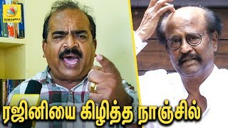 Nanjil Sampath Slams Rajinikanth | Interview