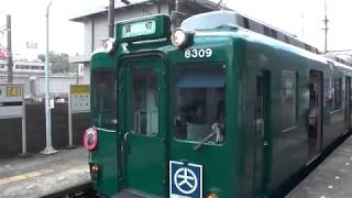 2018年10月14日 近鉄田原本線開業100周年ツアー 近鉄8400系(復刻グリーン塗装)