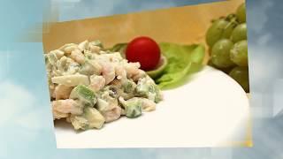 Готовим Салат  из Авокадо и креветок. Вкусный рецепт Салата из авокадо и креветок. Приготовь Сам!