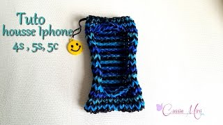 [ TUTO ] housse iphone ( compatible tout iphone ) en élastique rainbow loom