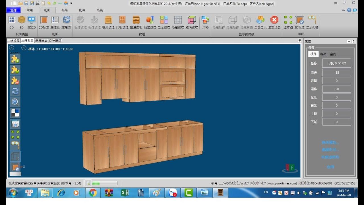 Vẽ tủ bếp bằng Yunxi, Software for industrial wood cutting, tủ bếp gỗ công nghiệp, tủ bếp hiện đại