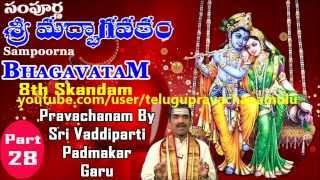 SAMPOORNA BHAGAVATHAM-PART-28 (8th SKANDAM - 4/5)- Sri Vaddiparti Padmakar GARU