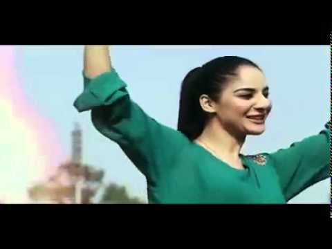 Pakistan New Song Cricket World Cup 2015 thumbnail