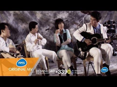 ทิ้ง : RS Unplugged | Official MV