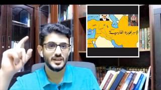 سر عداء الفرس للعرب ، قصة جد النبي الحادي عشر مع سابور ذو الأكتاف