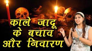Bajani Payal Ja Lado Piya DJ remix Chhath Bole song