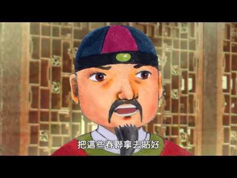 第三單元-武訓興學