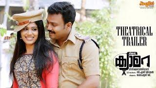 Ningal Camera Nireekshanathilaanu | Theatrical Trailer | Bhagath Manual | Arun raj