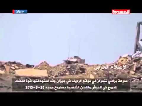 Yemen : Saudi Bradley IFV Gets a Direct Hit From Houthis ATGM