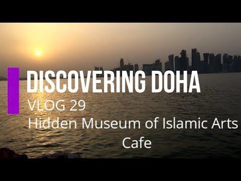Hidden Cafe (Museum of Islamic Arts)