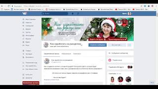 активная ссылка Вконтакте на человека или группу