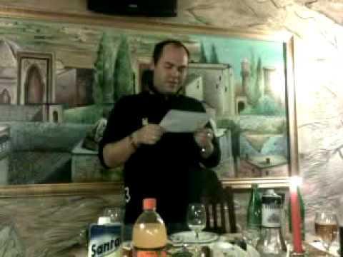 Евгений Манухин - 30 лет (тост)