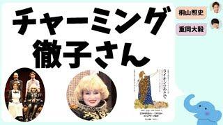 桐山照史くんが、舞台『ライオンのあとで』の裏話を聞かせてくれました...