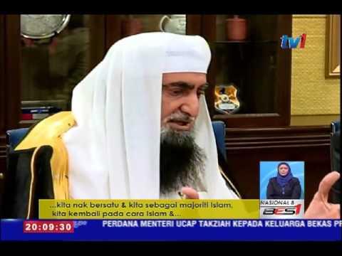 MALAYSIA MAMPU BERGELAR NEGARA ISLAM PALING MAJU [23 OGOS 2016]