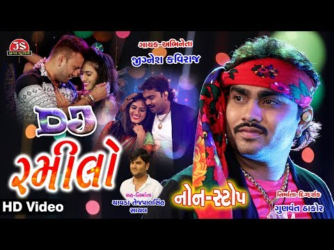 DJ Ramilo - Non Stop - Jignesh Kaviraj - HD Video