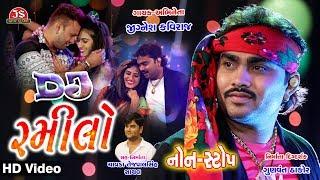DJ Ramilo Non Stop Jignesh Kaviraj HD