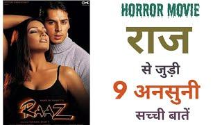 Raaz horror movie 2002 Bollywood unknown facts budget hit flop best hindi horror films bipasa basu